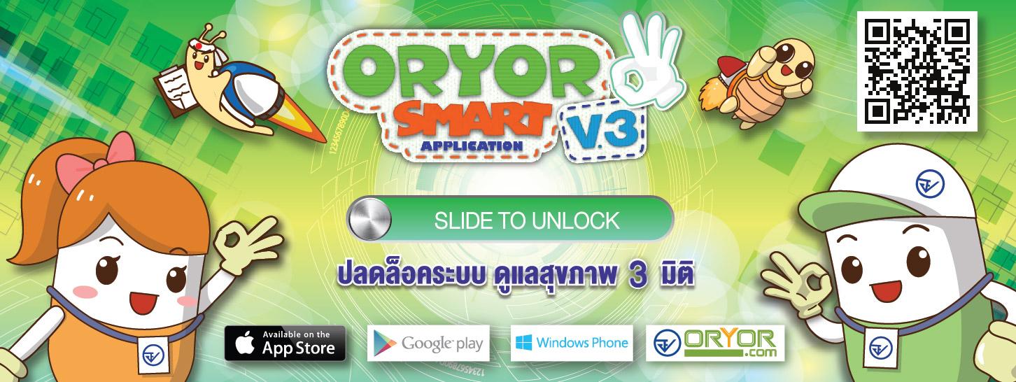 Oryor Smart App V3